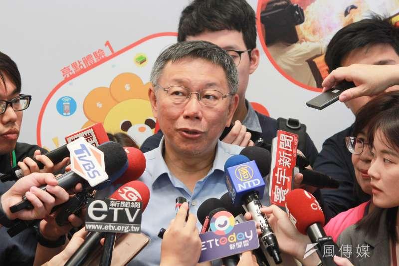 台北市長柯文哲18日上午出席「2019未來商務展」,會後聯訪時被問到鴻海董事長郭台銘稱「被媽祖託夢」選總統一事,柯表示,「每個人有每個人的說法,台灣實在是太有趣了。」(方炳超攝)