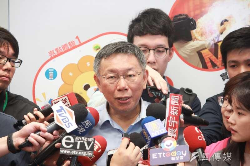 20190418-台北市長柯文哲18日上午出席「2019未來商務展」,會後聯訪。(方炳超攝)