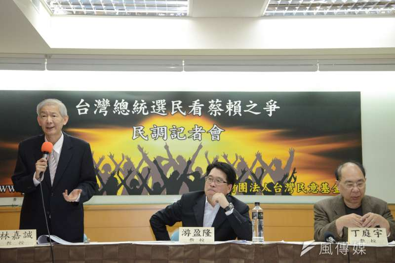 20190421-「台灣總統選民看蔡賴之爭」民調發表會。(甘岱民攝)
