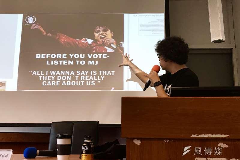 20190422-北大犯罪學研究所助理教授沈伯洋,赴台大以中國對台灣資訊戰為主題演講,圖為俄羅斯網軍製作「投票前先聽聽Michael Jackson怎麼說」的圖片。(吳尚軒攝)