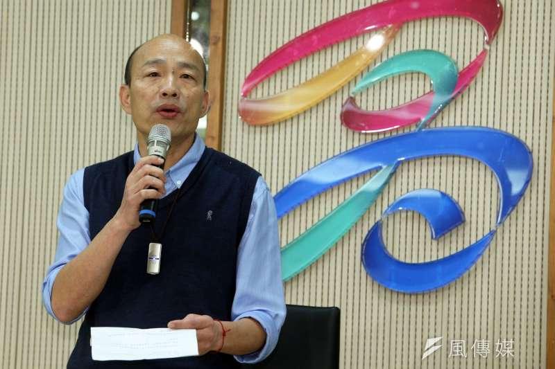 高雄市長韓國瑜針對是否參選2020大選發出五點聲明。(圖/徐炳文攝)