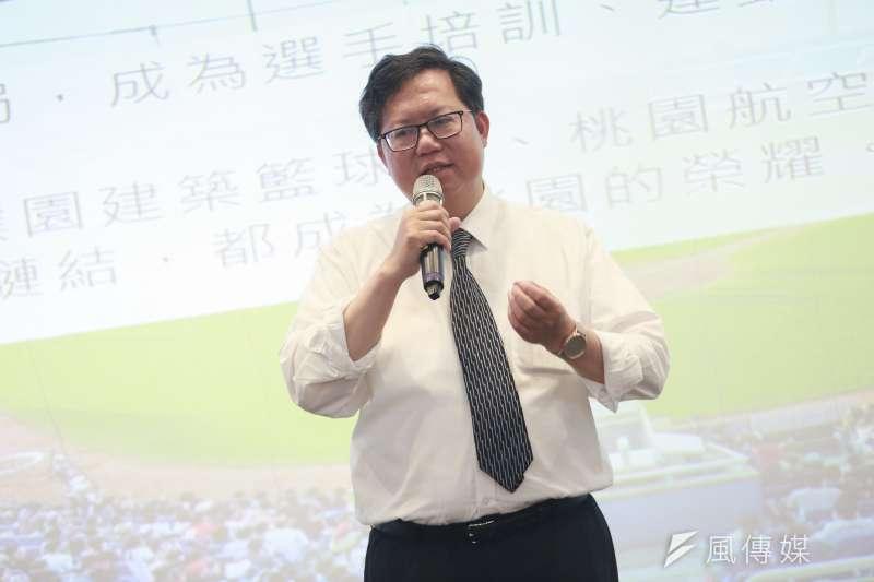 20190424-世新大學「城市行銷」講座邀請桃園市長鄭文燦演講。(簡必丞攝)
