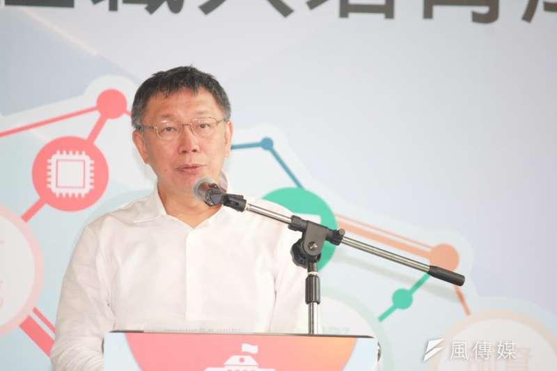 20190424-台北市長柯文哲24日上午出席台北市與西門子公司技職產學數位職人培育成果展活動。(方炳超攝)