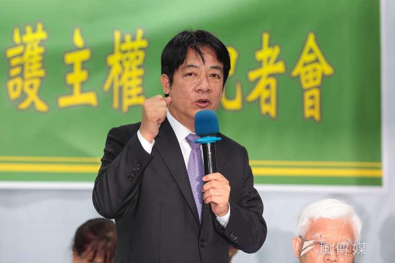 前行政院長賴清德25日出席「全民反併吞,護主權」記者會。(顏麟宇攝)