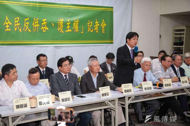20190425-前行政院長賴清德與本土社團25日一同出席「全民反併吞,護主權」記者會。(顏麟宇攝)