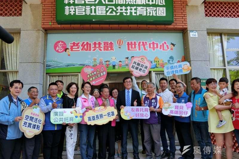 高雄第三家公共托育家園,梓官老人兒童活動中心揭牌。(圖/徐炳文攝)