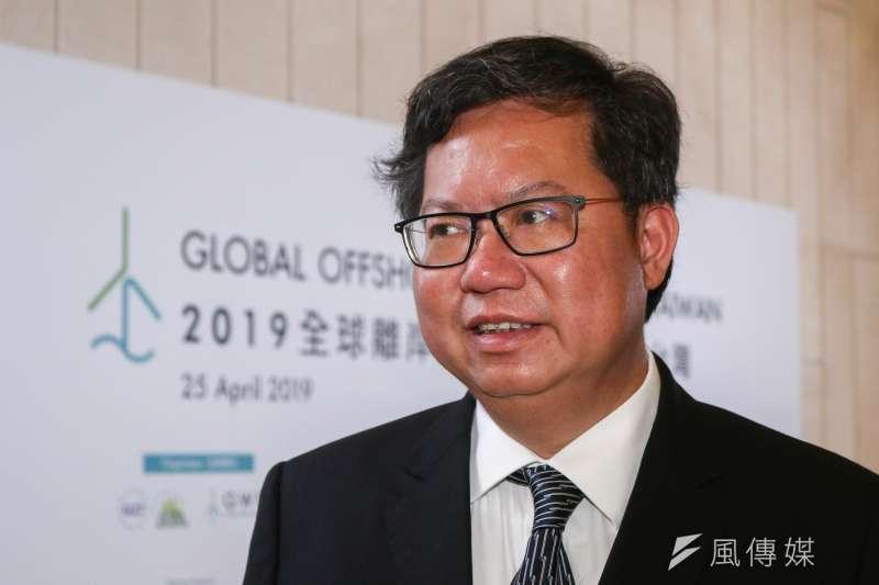 20190425-桃園市長鄭文燦25日出席「2019全球離岸風電產業高峰會」。(蔡親傑攝)