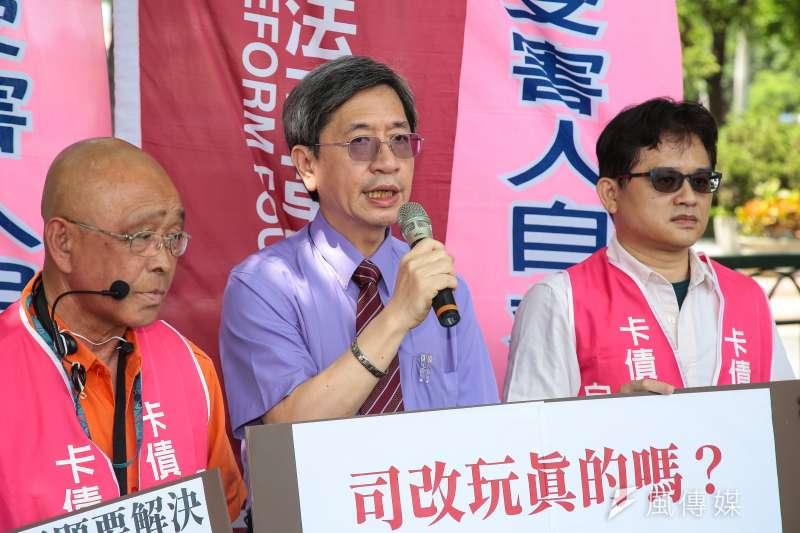 民間司法改革基金會董事長林永頌透露,草案將修正為「參審陪審併行」。(顏麟宇攝)