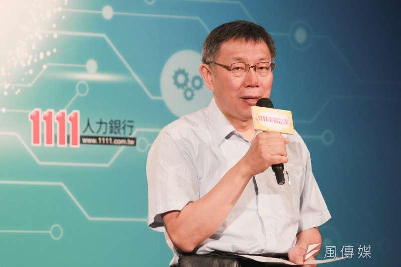 台北市長柯文哲今(26)日上午談及核電政策,指出能源政策跟產業政策是一體兩面,只思考其中一樣不會解決問題。(方炳超攝)