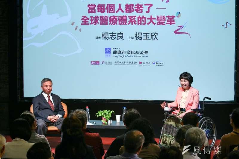 20190427-思沙龍》前衛生署長楊志良(左)、病人自主研究中心執行長楊玉欣(右)27日出席「全球醫療體系的大變革」座談會。(蔡親傑攝)
