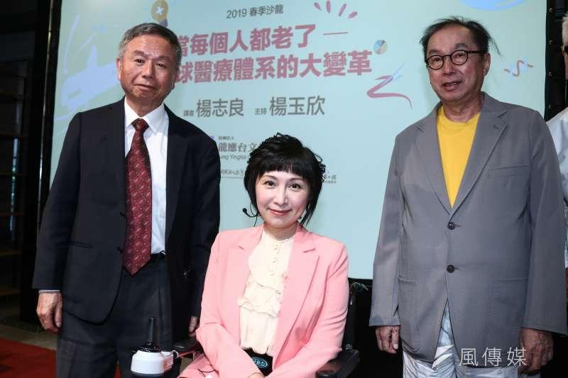 20190427-思沙龍》前衛生署長楊志良(左)、病人自主研究中心執行長楊玉欣(中)27日出席「全球醫療體系的大變革」座談會,右為企業家林百里。(蔡親傑攝)