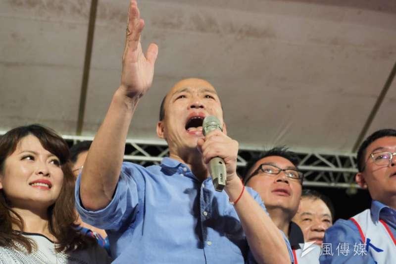 高雄市長韓國瑜在韓粉誓師大會,請支持者再給他一點時間。(新新聞林瑞慶攝)