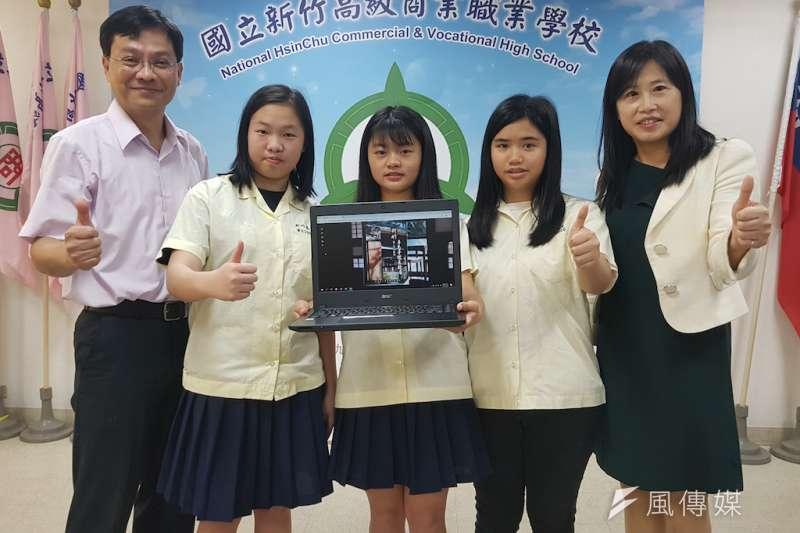國立新竹高商三位資料處理科同學創作「辛志平校長故居」電子書,勇摘高職組第一名。(圖/方詠騰攝)