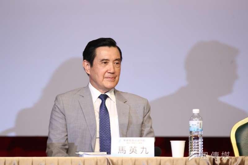 20190430-馬英九基金會舉辦「突破困境,迎接挑戰」重振台灣競爭力會議,前總統馬英九。(陳品佑攝)