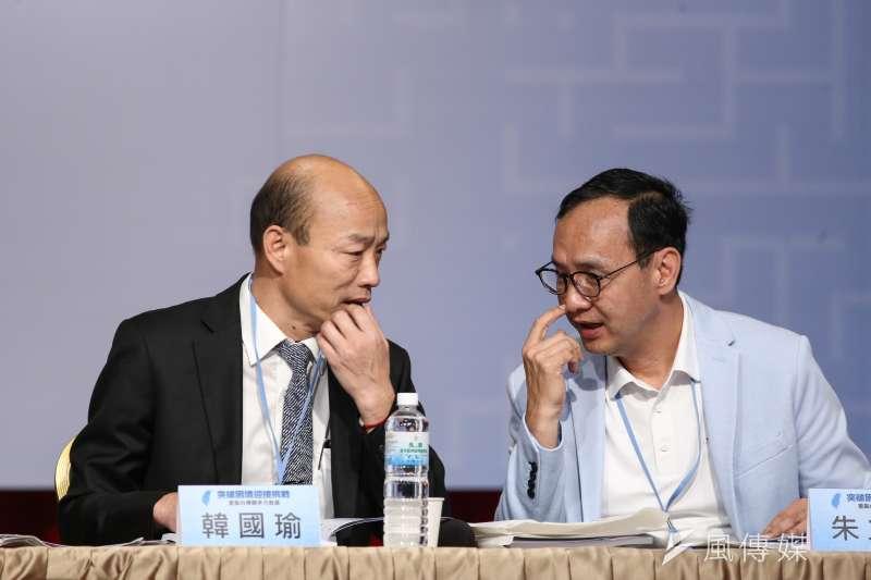 前新北市長朱立倫(右)陣營對於「韓朱合作」,內部有不同意見。(資料照,陳品佑攝)
