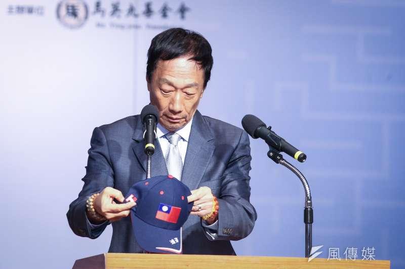 鴻海集團董事長郭台銘30日出席馬英九基金會舉辦「突破困境,迎接挑戰」重振台灣競爭力會議。(陳品佑攝)