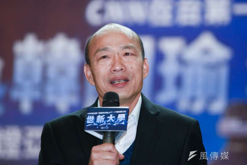 針對自由經濟示範區議題,高雄市長韓國瑜4日表示,在高雄設置自經區對經濟的脫胎換骨有很大的幫助。(資料照,簡必丞攝)