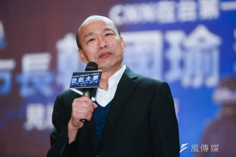 對於網路聲量降低,高雄市長韓國瑜今(21)日大方表示,「網民喜愛就多點,不喜歡就少點,這些都沒問題,我現在一心一意都在高雄市政。」(資料照,簡必丞攝)