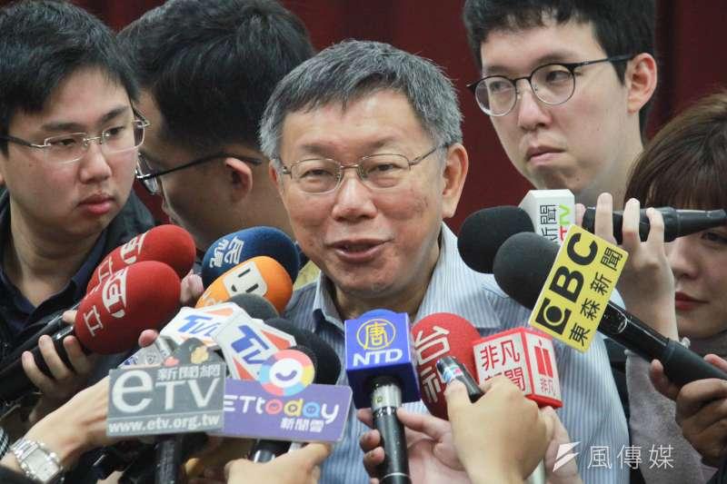 台北市長選舉無效之訴一審將於10日宣判,針對有藍營人士稱台北市長柯文哲若敗訴,可能順勢宣布參選總統,柯文哲7日表示,「我怎麼不曉得。」(資料照,方炳超攝)