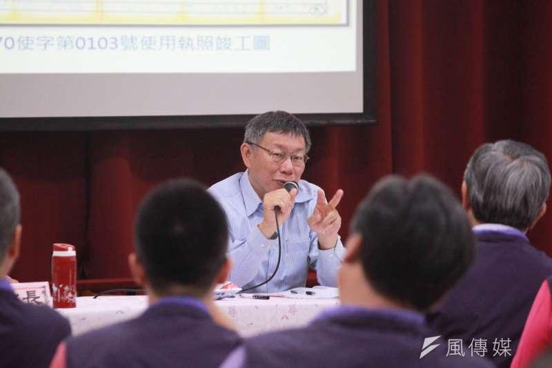 遠雄集團針對大巨蛋遭到台北市政府停工提起行政訴訟,最高行政法院判遠雄巨蛋敗訴定讞。台北市長柯文哲1日對此表示,這是預料中的事。(方炳超攝)