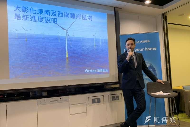 沃旭能源亞太區總裁暨台灣董事長柏森文(Matthias Bausenwein)說明大彰化離岸風場後的投資計畫。(尹俞歡攝)