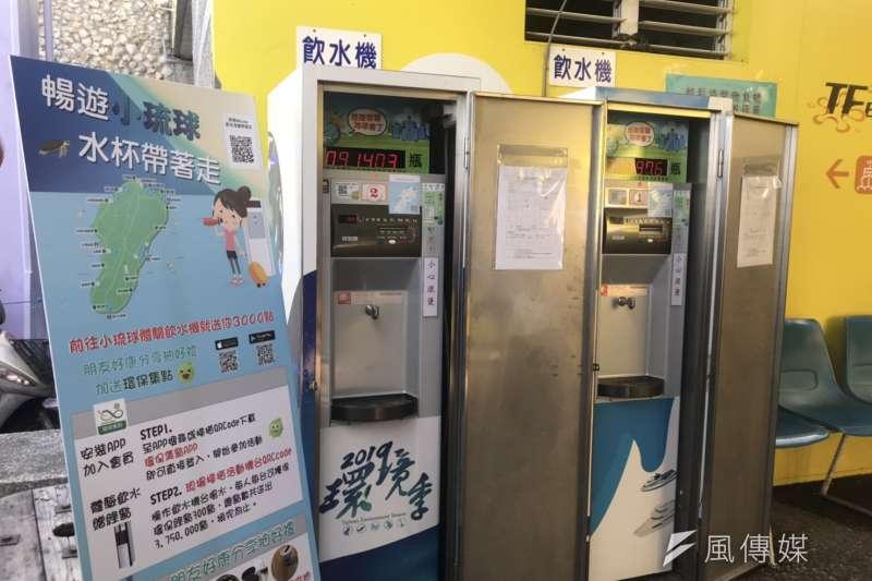 20190502-小琉球島上的飲水機。(廖羿雯攝)
