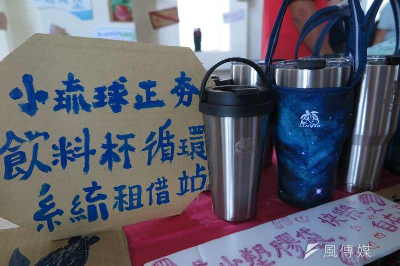 20190502-琉行杯區分成咖啡杯、冰壩杯兩款。(廖羿雯攝)