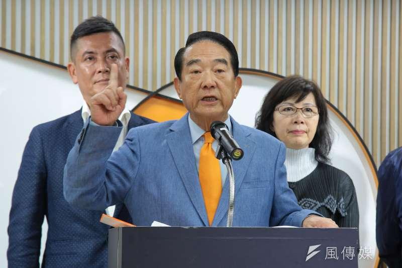 親民黨主席宋楚瑜召開記者會,強調訪陸過程中,兩未講過「一國兩制」,他退回了總統府資政聘書。(顏麟宇攝)