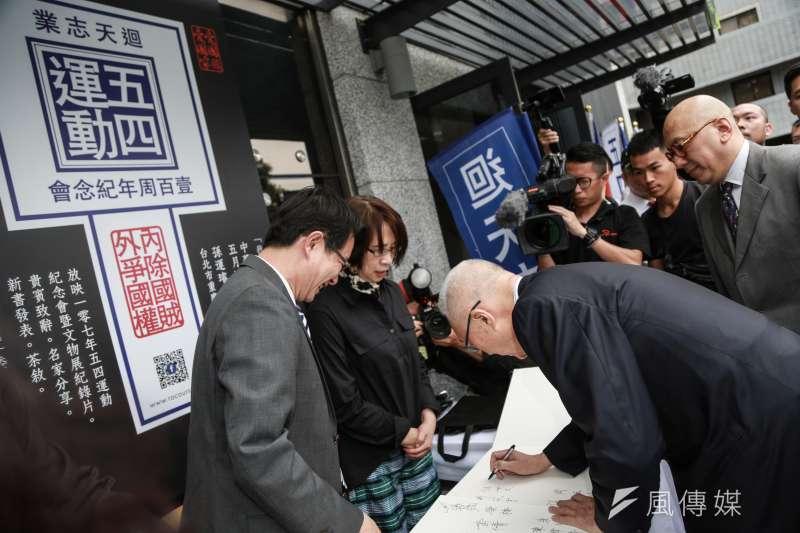 國民黨主席吳敦義(右)出席五四運動一百周年紀念會。(簡必丞攝)