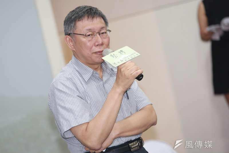 台北市長柯文哲出席《堅持—陳水扁口述歷史回憶錄》新書發表會。(簡必丞攝)
