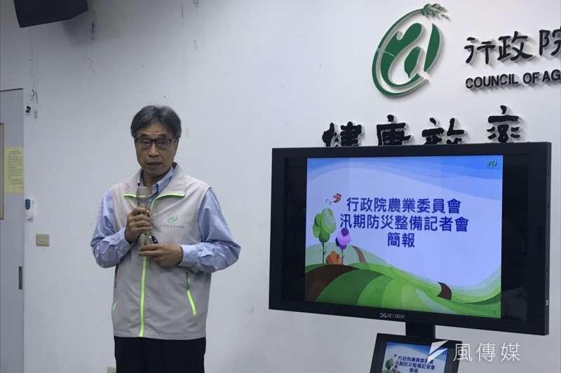 2019年5月9日,農委會副主委陳駿季召開記者會,宣布今年將首度導入智慧農業防災體系(廖羿雯攝)