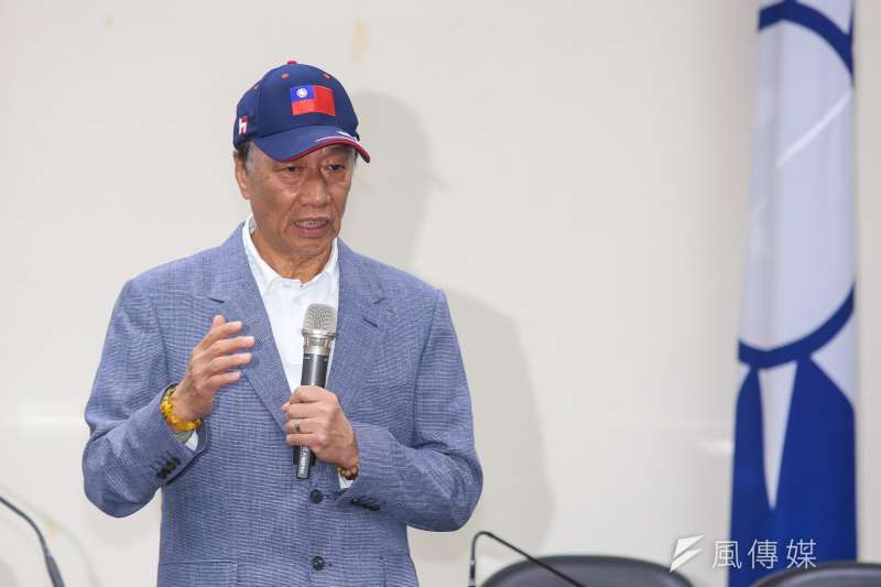 鴻海董事長郭台銘於4月17日宣布參選2020總統選舉(資料照/顏麟宇攝)