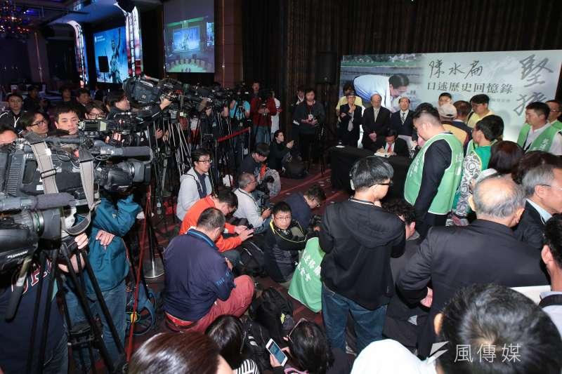 20190509-前總統陳水扁9日出席陳水扁口述歷史回憶錄「堅持」簽書會。(顏麟宇攝)