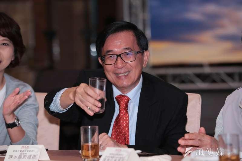 前總統陳水扁(見圖)日前即預告民間將組成「一邊一國行動黨」,該黨於1日發出通知,表示要在18日舉辦成立大會。(資料照,顏麟宇攝)