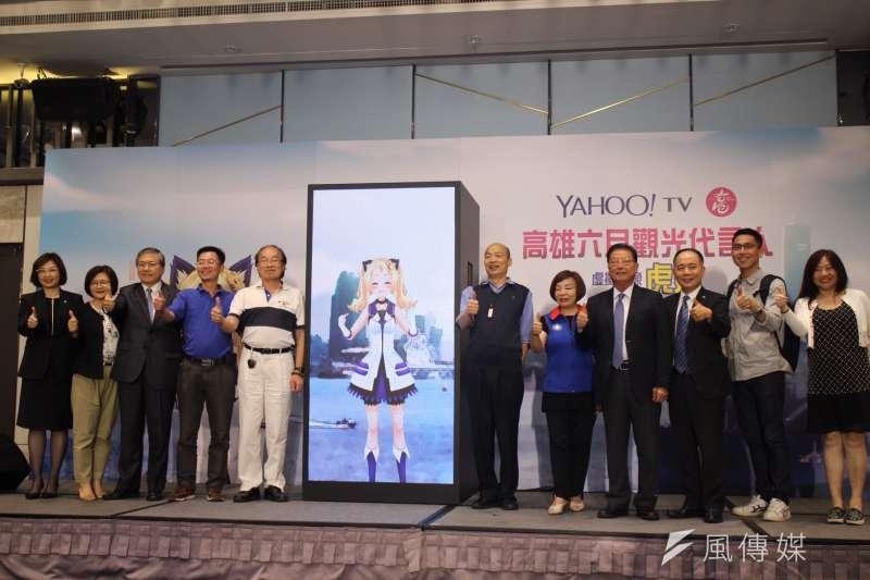 Yahoo TV虛擬偶像「虎妮」將擔任高雄市政府6月份觀光代言人。(圖/徐炳文攝)