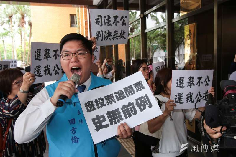 20190510-台北市長選舉無效訴訟10日北院一審宣判丁守中敗訴,支持者於院外高喊司法不公。(顏麟宇攝)