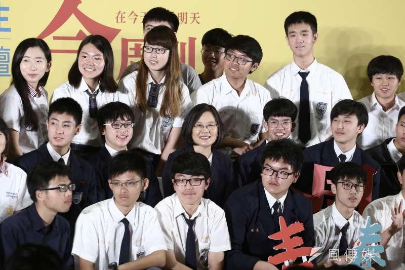 20190511-總統蔡英文出席今周刊「與高中生面對面論壇」。(陳品佑攝)