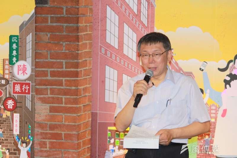 20190514-台北市長柯文哲14日下午前往迪化街,出席再造店家宣傳暨徵選記者會。(方炳超攝)