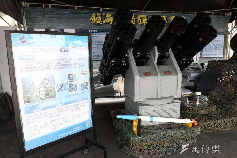海巡署艦隊分署首度公開陳展「鎮海火箭彈」武器系統。(蘇仲泓攝)
