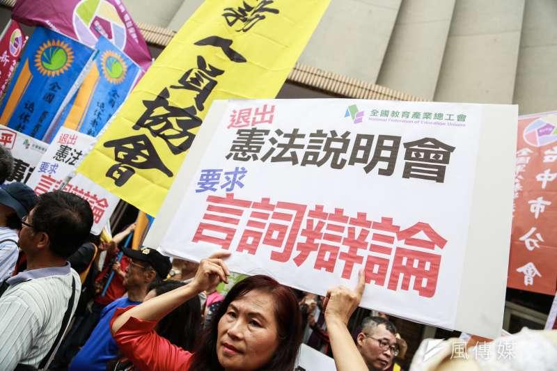 國親無黨籍立委連署公教年改釋憲案,亦有許多民眾到場支持。(簡必丞攝)