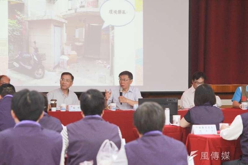 20190515-台北市長柯文哲15日上午前往大同區,與大同區里長進行座談會。(方炳超攝)