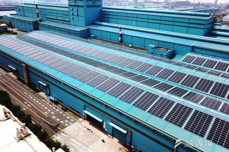 中鋼公司第三冷軋廠區太陽光電工程建置實績照片。(圖/徐炳文攝)