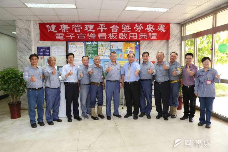台船公司健康管理平台已正式啟用(圖/徐炳文攝)