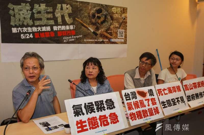 成功大學台文系教授陳玉峯(左起)、民進黨立委陳曼麗等人16日舉行「號召524響應全球氣候行動、搶救地球生態」記者會。(顏麟宇攝)