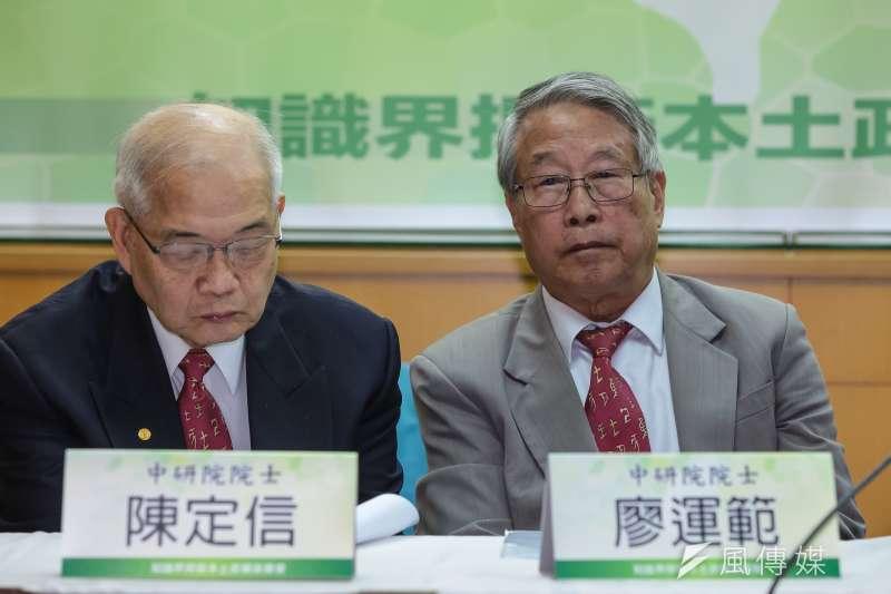 中研院院士廖運範17日出席「共同承擔,守護台灣:我們對蔡賴配最誠摯的呼籲」記者會。(顏麟宇攝)