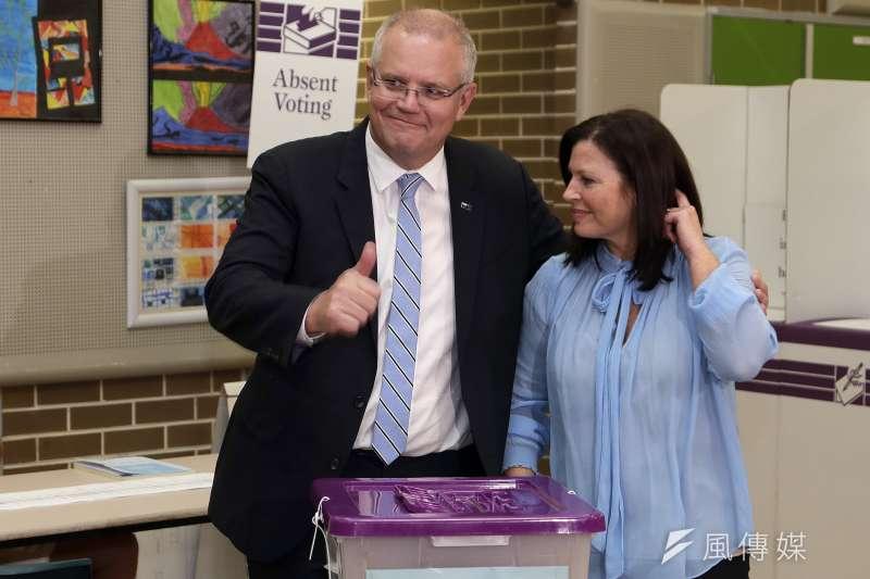 2019年5月18日,澳洲國會大選投票,現任總理莫里森(Scott Morrison)驚險獲勝(AP)