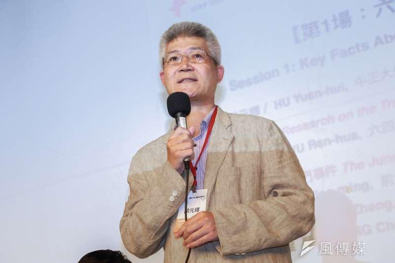 20190518-中正大學傳播學系教授胡元輝18日出席六四事件30週年研討會。(簡必丞攝)