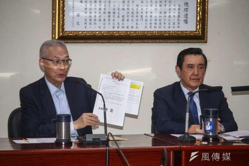 20190519-前總統馬英九、前副總統吳敦義對管制期延長一事召開記者會。(蔡親傑攝)