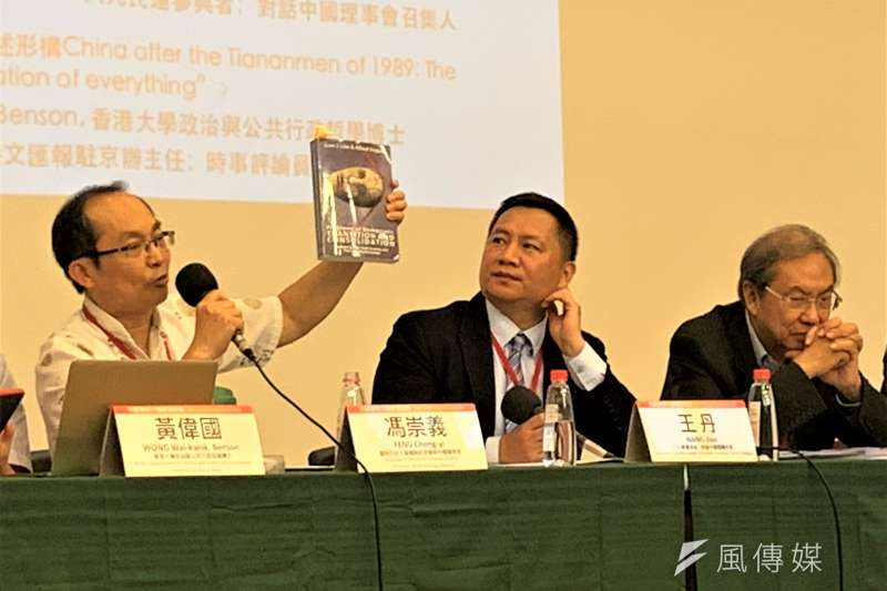 六四30周年:中國民運人士王丹(中)、和華人民主書院鄭宇碩(右)與澳洲雪梨科技大學教授馮崇義(簡恒宇攝)
