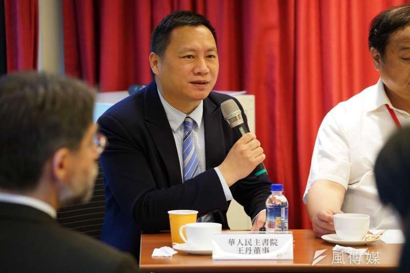 針對國安局走私菸案,民運人士王丹指出,自己不會相信此案沒有政治因素的影響。(資料照,盧逸峰攝)
